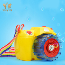 Bubble Toys Novelty Interesting Blower Machine Magic Baby Bath Bathtub Soap For Kids