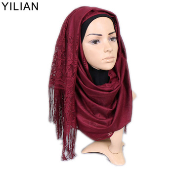 YILIAN Brand Women's Hijab Elegant Stylish Solid Color Hollow Out Design Tassel Decor Accessory Lace Scarf for Muslim Women stylish faux turquoise carving leaf tassel necklace for women
