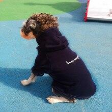 Одежда для собак в японском и корейском стиле, брендовый свитер с капюшоном для домашних животных, осенне-зимнее теплое пальто, подходит для средних и больших размеров