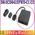 Inglês Ver. Câmera IP 1.3MP WDR DS-2CD6412FWD mini tubo de rede suporte para câmera cartão sd loja DS-2CD6412FWD-C1 DS-2CD6412FWD-C2