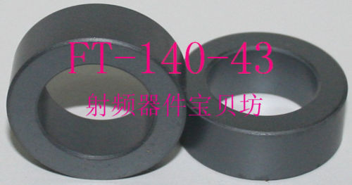 2pcs RF ferrite core for American style FT 140 43