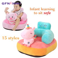 1pc 50*50*40cm Cartoon Baby Infant Learning to Seat Sofa Plush Toy Children Dining chair Cushion Stuffed Toys over 6 months