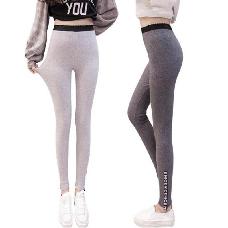 New fashion spring models plus fertilizer to increase leggings cotton letters large size pants casual thin elastic pants