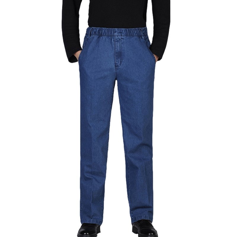 Large Size Loose Fit Straight   Jeans   Men Plus Size High Waist Smart Casual Pencil Pants 2019 Spring and Autumn Men's New