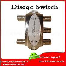 10PCS NEW 4 in 1 GD 41C 4x1 DiSEqC Switch Satellites FTA TV