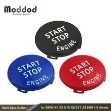цена на Engine Start Stop Switch Cover for BMW X1 X5 E70 X6 E71 Z4 E89 3 5 Series E90 E91 E60 Replace Button Ring Trim Cap Kit