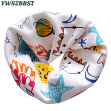 New Fashion Cotton Baby Scarf Autumn Winter Boys Girls Scarf Baby Bibs Kids O Ring Collar Children Scarves Magic Neckerchief(China)