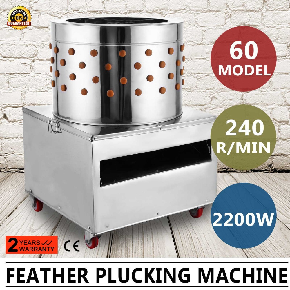 New Turkey Chicken Plucker Plucking Machine Poultry De-Feather #60 S
