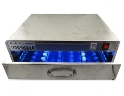 LED UV Curing Box Machine Drawer Type Lamp Repair Tool for Cell Phone Curing|machine orders|machine tool coolantmachine screws 8 32 - title=