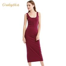 2017 Летний стиль женщин Maxi платья рукава Sexy глубокой U-образным вырезом Vintage высокой платье талии длинное платье с кнопками 4 цвета 15003