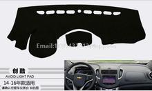 For Holden Chevrolet Trax Tracker 2013 2014 2015 2016 Dashmats Car styling Accessories Dashboard Cover