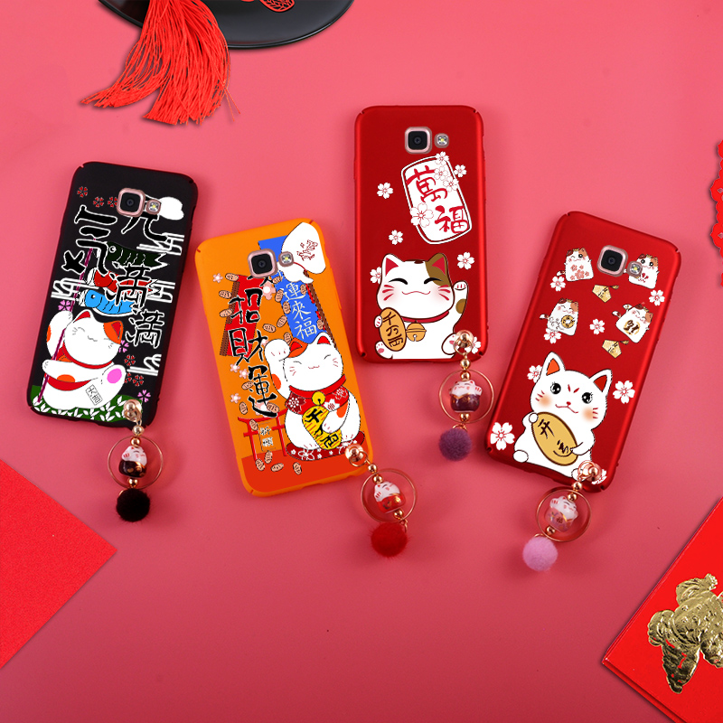 Lovely Case For Samsung Galaxy A9 2016 Cases New year Lucky Cat Cover Festive Frosted Cases For Samsung A9 Pro Cover