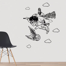 Baby Potter Flight Decal, Magical Poster Wall Decoration Gryffindor DIY Murals HP12