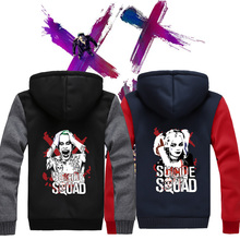 hot 2017 new suicide squad thick sweater and cashmere sweater coat harley quinn men and women the same paragraph
