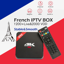 French IPTV Box H96 4K Android TV Box with 1200+ NEOTV&2000 vod Europe France Arabic Tunisia Morocco PayTV Smart Set top tv Box