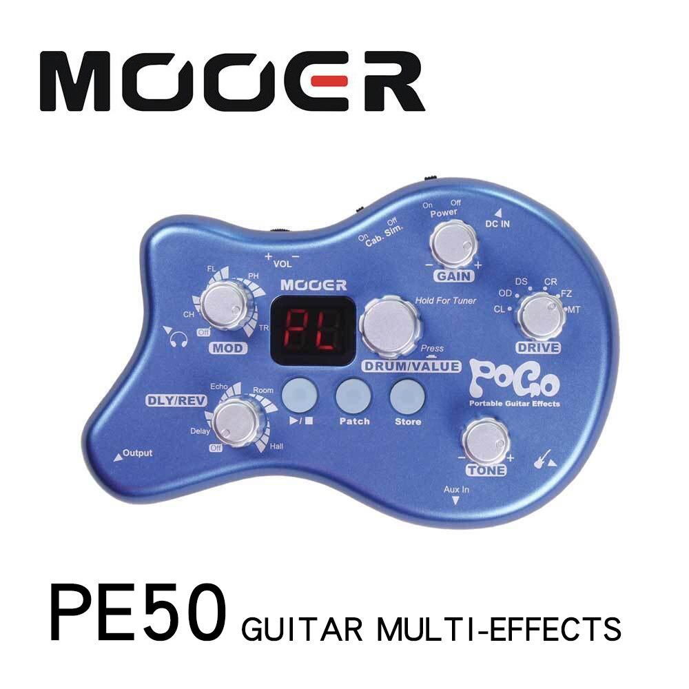 Mooer PE50 Pogo Black Portable Guitar Multi Effects Processor - 5 Effects Modules