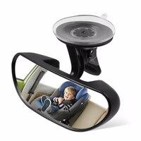 범용 자동차 뒷좌석 안전 거울 조정 가능한 아기 rearview 유아 spiegel 후면보기 자동 아기 인테리어 거울