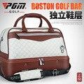 PGM Golf Kleidung Tasche Doppel Kleidung Tasche Wasserdichte PU Tasche Eine Vielzahl Von Textur Unabhängige Schuh Bereich A4761|golf clothing bag|golf golf baggolf clothes bag -