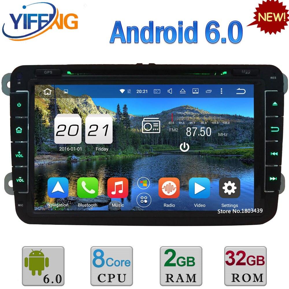 8 2DIN Android 6 2GB RAM 32GB Octa Core Car DVD font b Radio b font