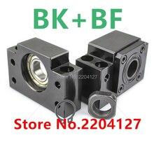 BK12 BF12 SFU1605 SFU1610 SFU1604 шариковый винт поддержка 1 шт. BK12 и 1 шт. BF12 шариковый винт Торцевая поддержка деталей ЧПУ