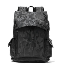 Brand Men Backpack Waterproof Fashion PU Leather Camouflage Color Travel Bags Laptop School Bag For Teenagers mochila стоимость