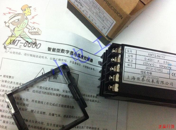 AISET YT Shanghai Yatai Thermostat  XMTG-6411V six black eye makeup brush brush eye shadow brush black beauty makeup tools