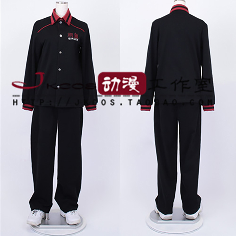 Unisex Kuroko no Basuke Cosplay Costume Aomine Daiki COS Gym Suit Women/Men Mesh Lining Sportswear Hoody+Pants