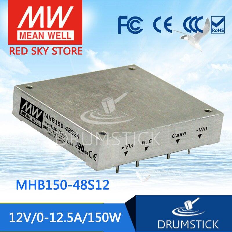 цена на MEAN WELL MHB150-48S12 12V 12.5A meanwell MHB150 12V 150W DC-DC Half-Brick Regulated Single Output Converter