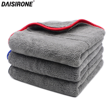 3PCS 1000GSM 48x42cm Ultra Thick Plush Microfiber Towels Car Cleaning Cloth Auto Wash Waxing Drying Polishing