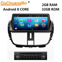 Ouchuangbo android 8.0 car media radio for Peugeot 207 with 8 Core GPS navigation 1080P video 2GB +32GB S200