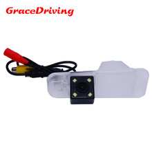 купить Super night vision 4 LED color CCD Car Reverse Rear View backup Camera parking rearview For KIA Rio 2007-2011 / K2 sedan дешево
