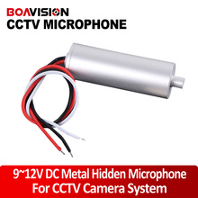 Audio pick up CCTV Microphone High-fidelity acoustic voice monitor head Built-in AGCimported IC coupling capacitor