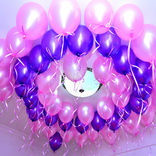 CARRYWON Balloons 10pcs 1.5g Pearl 10 Inch Round Latex Balloon Kids Air Toy Birthday Party Decorations