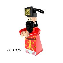 Single Sale Super Heroes Inhumans Royal Family God of Wealth Rocket Boy Chicken Suit Building Blocks Children Gift Toys PG1025(China)