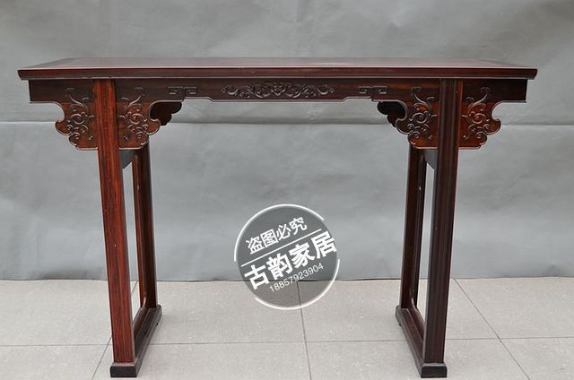 Mahogany furniture Changping head case wood altar altar table nave Chinese  antique furniture of Ming and - Mahogany Furniture Changping Head Case Wood Altar Altar Table Nave