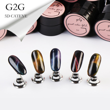 Girl2girl Nail Gel Polish Cateye Collection Led Cure Uv Long Lasting Shinning High Quality Official Store