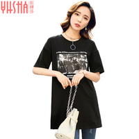 Hot Sales 2017 Women S New Loose Plus Size Fashion Printing Shirt Long Black Summer Short