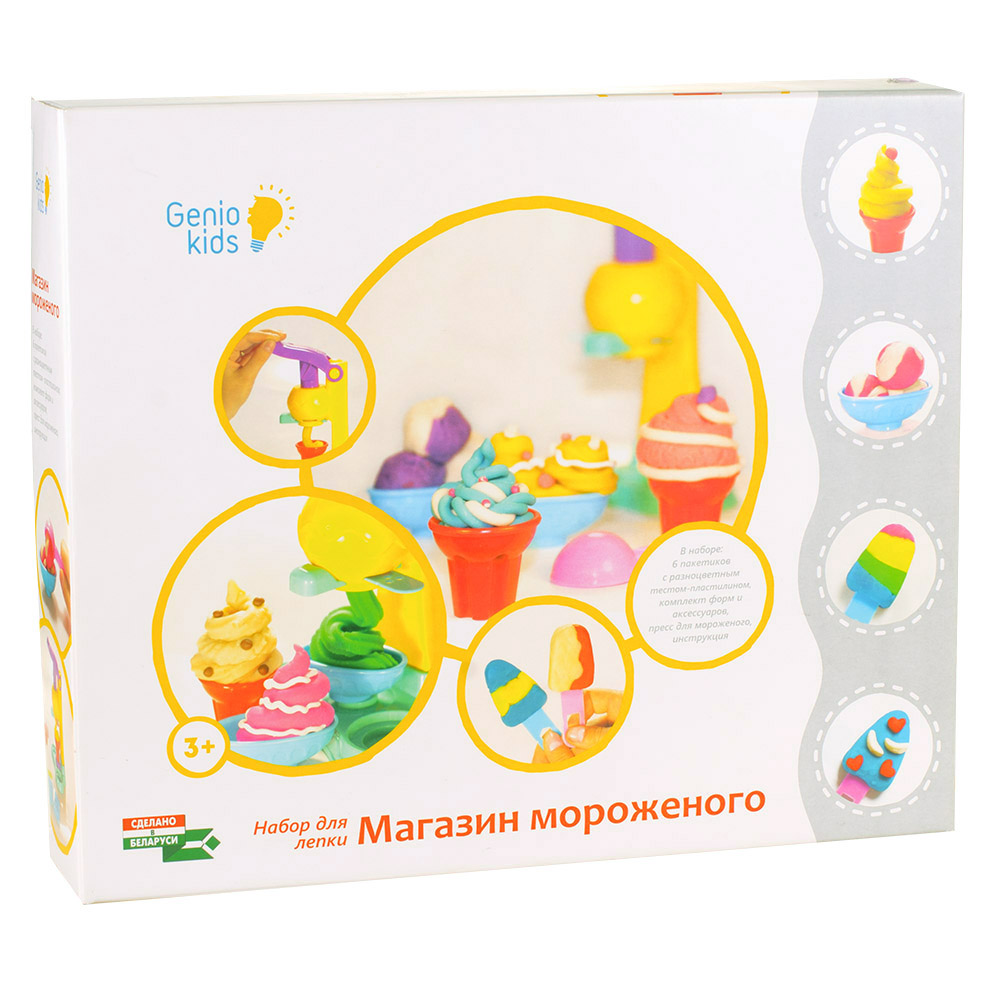 Modeling Clay DREAM MAKERS TA1035V Creative set Toys Game Games Kids boys girls Stationery Lizun Slime silicone cake mould waffle makers for kids bakeware set nonstick baking mold set