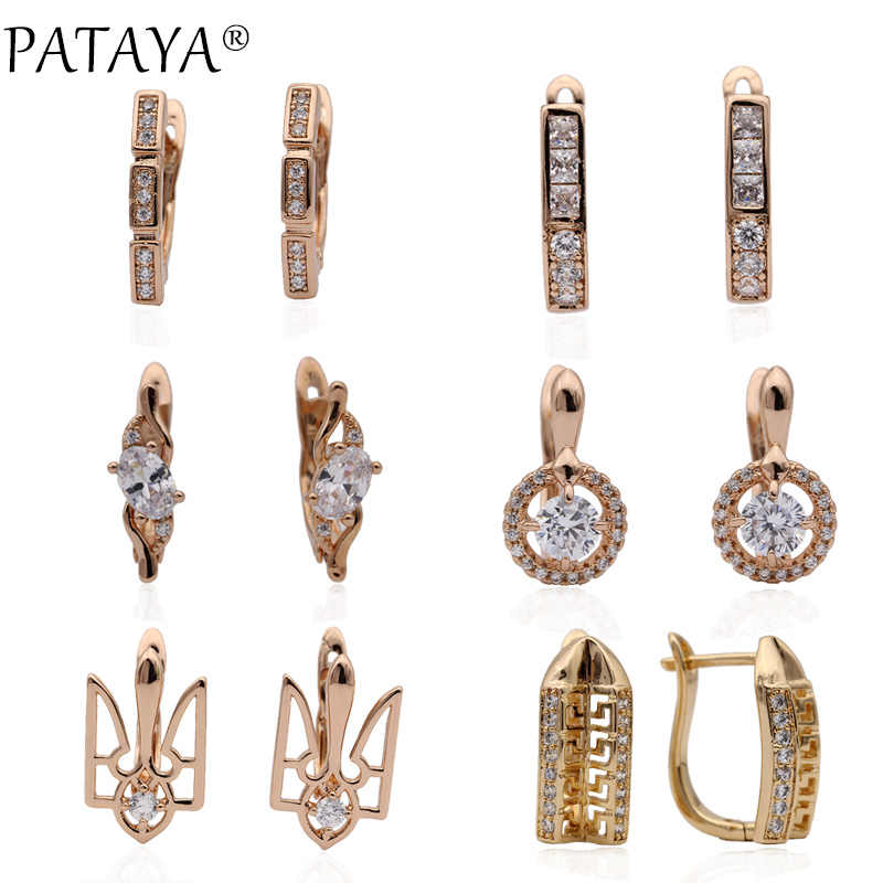 PATAYA New Fine Simple Gift Earring Women Fashion Hollow Cute Jewelry 585 Rose Gold Round Natural Zircon Dangle Earrings 6 Style