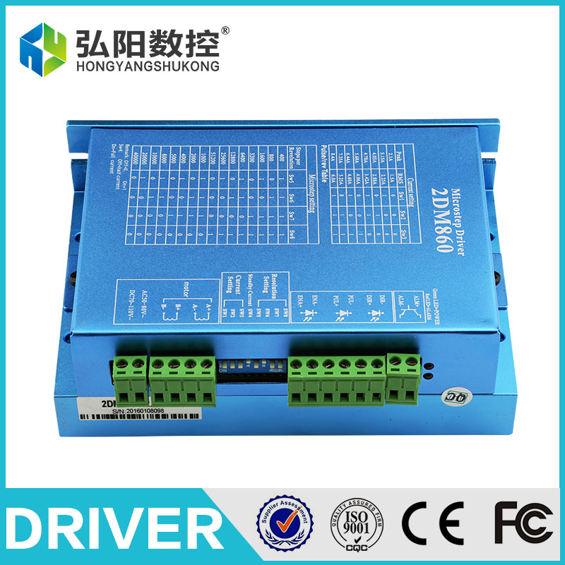 цена на JMC 2 phase stepper driver 2DM860 USE FOR CNC ROUTER latest version instead old verstion 2MA860H