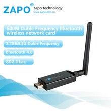 ZAPO Brand antenna wifi 600Mbps network card Usb Bluetooth adapter wifi antenna wifi adapter free wifi usb adapter wireless card
