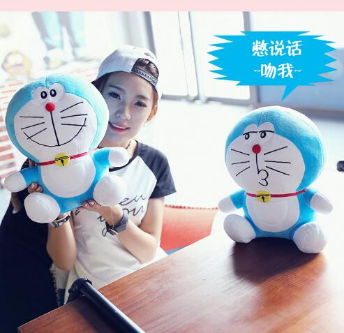 WYZHY Plush toy jingle cat doll anime sofa bedroom decoration send friends and children gifts 30CM in Stuffed Plush Animals from Toys Hobbies
