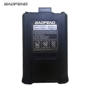 Rechargeable Battery for Baofeng UV 5R 5RA 5RB 5RC 5RD 5RE Black 7.4V/ 1800mAh Two Way Radio