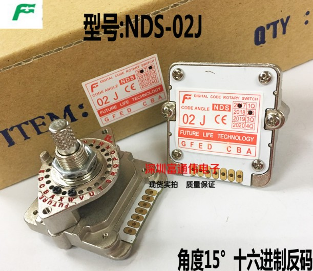 VK Taiwan NDS NDS 02J mode band switch 02J digital code rotary switch adjustable hexadecimal