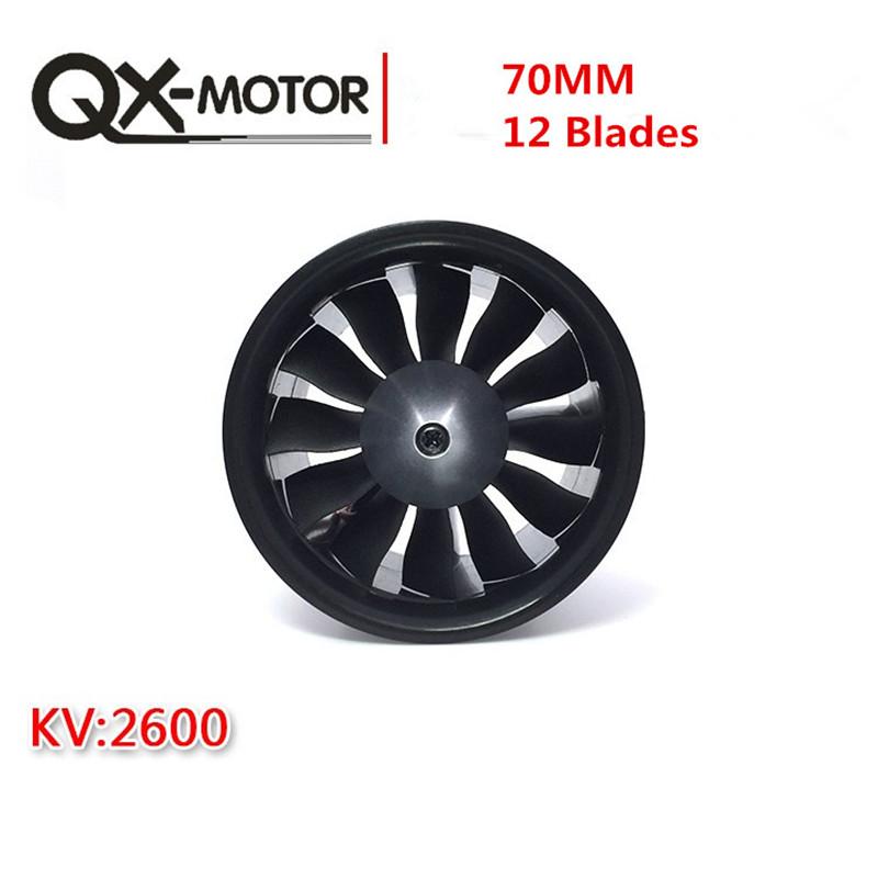 70mm QF2827-2600KV-5