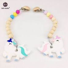 Let's make Silicone Unicorn Dummy Clip 2pc Wooden Beads Food Grade Silicone Teething Charms Baby Nursing Pacifier Clip Chains