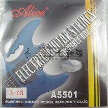 A5501 zwei kugeln e-gitarre dritte string/kein head e-gitarre dritte string