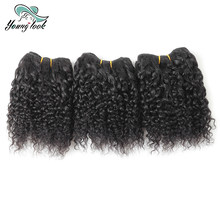 YOUNG LOOK Hair Free Shipping Short Curly Human Hair Bundles BBC 3 PCS/Lot 6 inch 1B# Natural Color Brazilian Curly Weave(China)