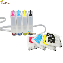 UP1set СНПЧ системы совместимый для брата LC39 LC985 LC975 монокальция фосфат j125 j315w j515w MFC-j220 j265w j410 j415w
