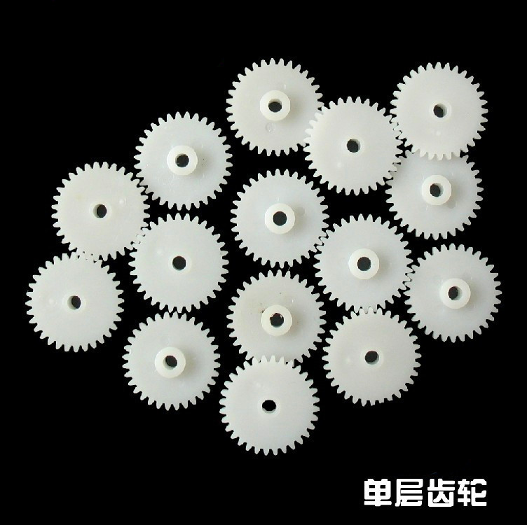 Popular Small Plastic Gears-Buy Cheap Small Plastic Gears